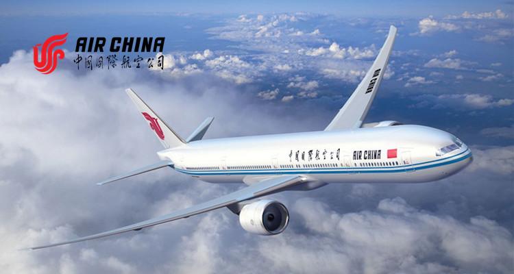 「中國國際航空」的圖片搜尋結果