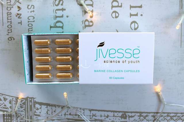 Jivesse Marine Collagen Capsules 海洋胶原蛋白精华胶囊
