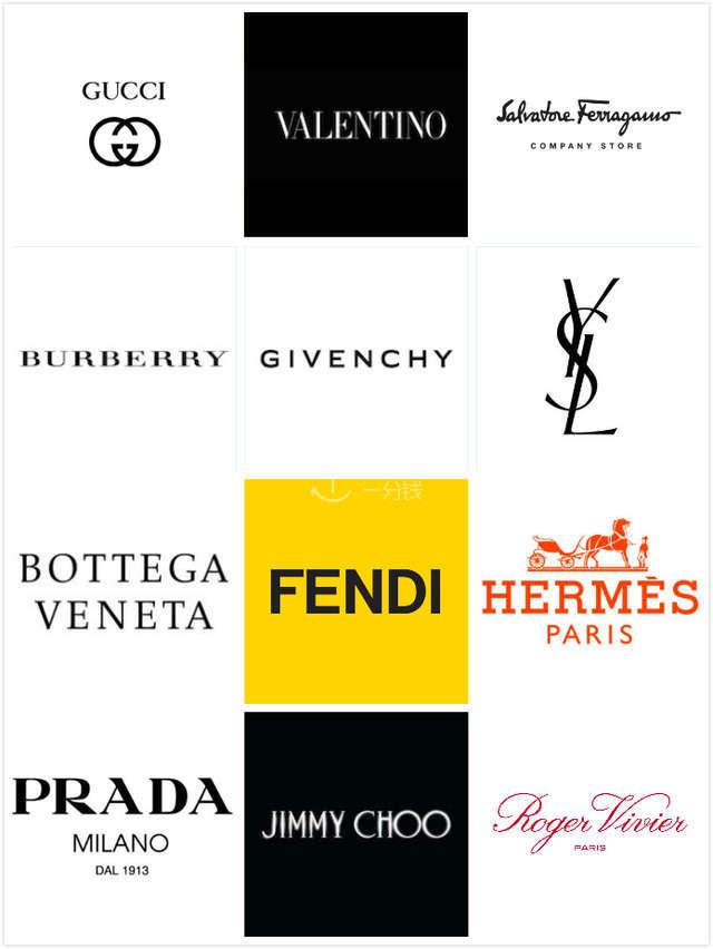 奢侈特卖会品牌