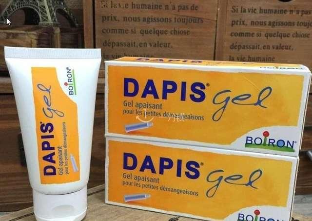 防蚊虫产品 推荐  Anti moustique  BOIRON DAPIS 舒缓凝胶