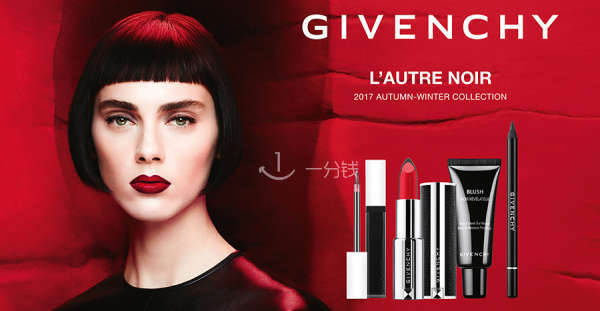 Givenchy - Le Rouge Sculpt & Gloss Noir Révélateur 小羊皮双色口红  黑色唇蜜