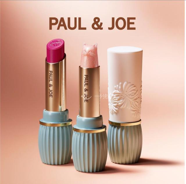 Paul&Joe - 猫头口红&印花口红