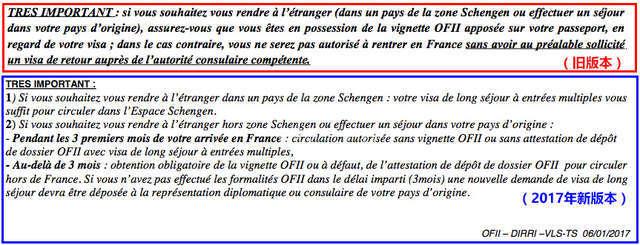 alt:针对持长期签证能否前往其他国家的解释