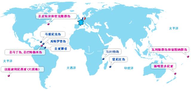 alt:法国海外领土