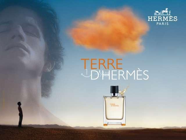alt:爱马仕 大地 Terre d'hermes