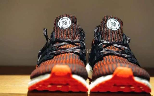 Adidas 阿迪达斯 UltraBOOST 狗年 限量 运动鞋