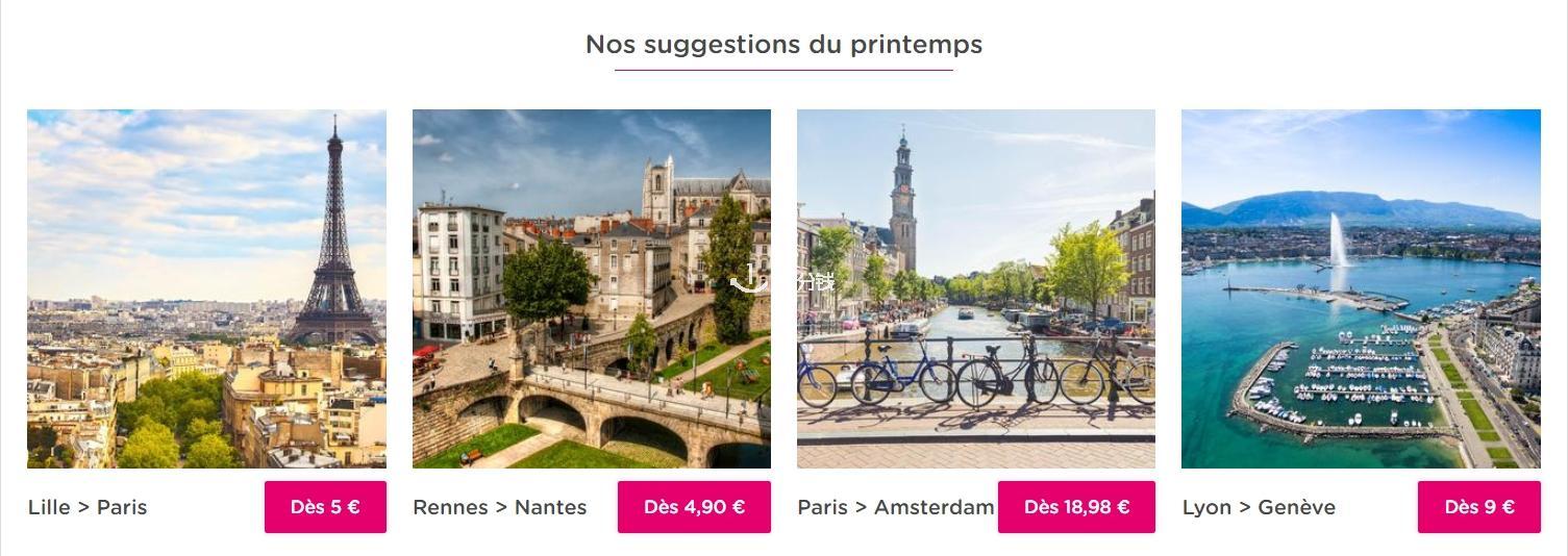 坐ouibus只要不到10欧,走遍法国,逛遍欧!图片
